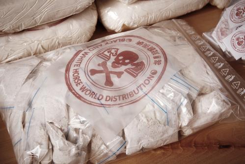 Heroin Distribution Attorney in New Brunswick